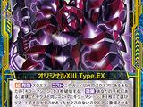 Original XIII Type.EX