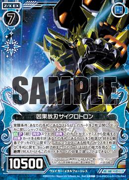 B21-039 Sample.png