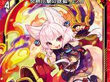 Scorching Claw Fox Spirit, Kokuko