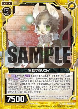 B20-052 Sample.png