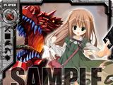 Sera Kurashiki (card)